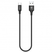 Кабель USB Type-C Baseus Rapid Series 25см